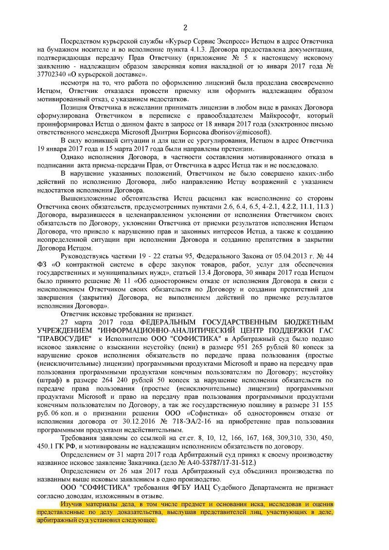 http://s0.uploads.ru/zJYS1.jpg