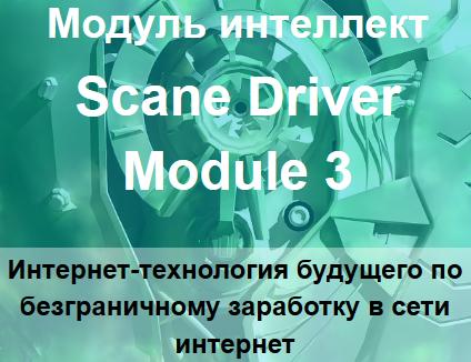 http://s0.uploads.ru/zUYfp.png