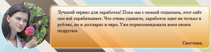 http://s0.uploads.ru/ztGQP.png