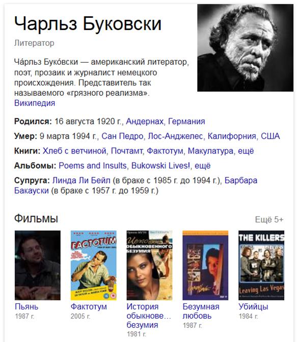 http://s0.uploads.ru/zxhnF.jpg